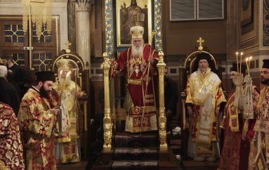 Η Αθήνα εόρτασε την «Κυρά» της Αγία Φιλοθέη (ΦΩΤΟ)