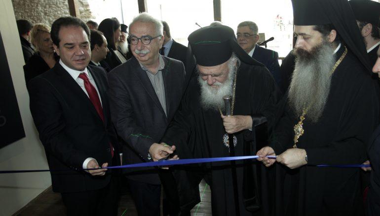 Ο Αρχιεπίσκοπος εγκαινίασε τo μουσείο της Αγίας Φιλοθέης (ΦΩΤΟ)