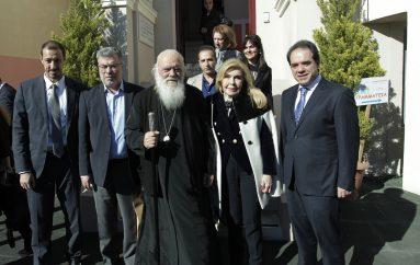Αρχιεπίσκοπος και Βαρδινογιάννη στη ΜΚΟ Αποστολή (ΦΩΤΟ)
