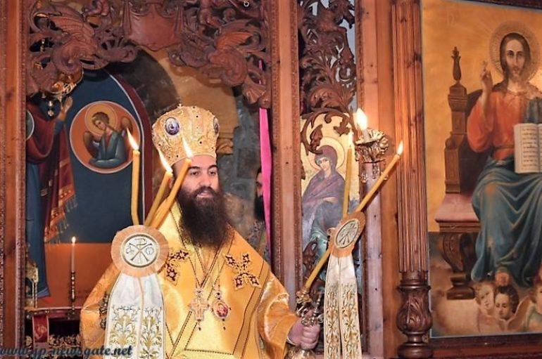 Η εορτή των Τριών Ιεραρχών στην Πατριαρχική Σχολή της Αγίας Σιών (ΦΩΤΟ-ΒΙΝΤΕΟ)