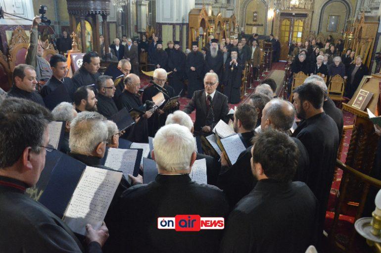 Εκδήλωση από την χορωδία του Συλλόγου Ιεροψαλτών της Ι. Μ. Αιτωλίας (ΦΩΤΟ)
