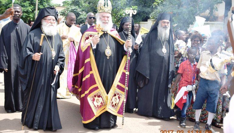 Ο Αλεξανδρινός Προκαθήμενος στη Λαϊκή Δημοκρατία του Κογκό (ΦΩΤΟ)