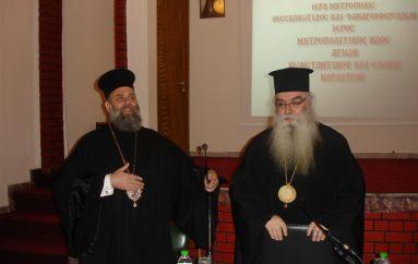 Το 3ο Σεμινάριο των Κατηχητών στην Ι. Μ. Θεσσαλιώτιδος (ΦΩΤΟ)