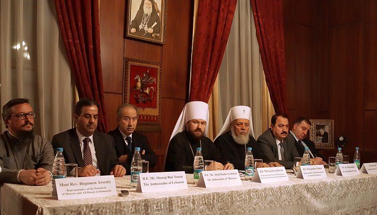 Συνάντηση του Μητροπολίτη Βολοκολάμσκ με Πρέσβεις Αραβικών Χωρών (ΦΩΤΟ)