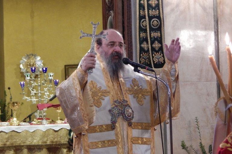 O εορτασμός των Τριών Ιεραρχών στην Ι. Μ. Πατρών (ΦΩΤΟ)