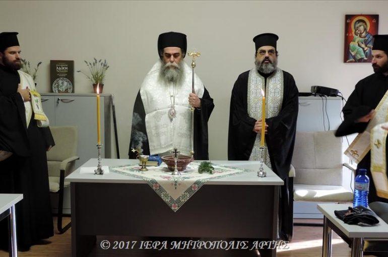 Επιμορφωτικό σεμινάριο Λειτουργικής για Κληρικούς στην Ι. Μ. Άρτης (ΦΩΤΟ)