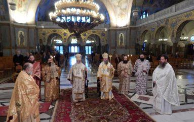 Δισαρχιερατική Θεία Λειτουργία στην Πάτρα (ΦΩΤΟ)