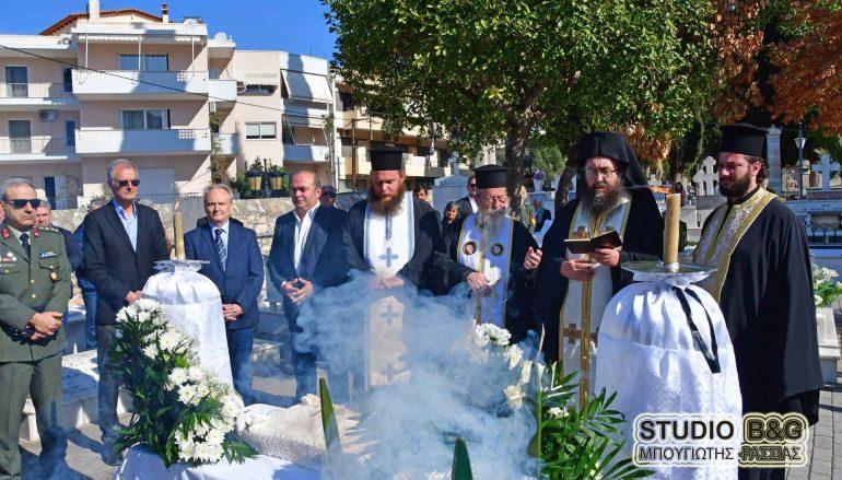 Επιμνημόσυνη δέηση υπέρ πεσόντων στο Στρατιωτικό Νεκροταφείο Ναυπλίου (ΦΩΤΟ)