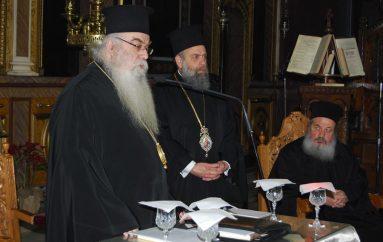 Ο Μητροπολίτης Καστορίας σε Ιερατική Σύναξη της Ι. Μ. Θεσσαλιώτιδος (ΦΩΤΟ)