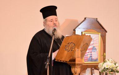 Πνευματική ομιλία του Μητροπολίτη Κυδωνίας στην Αμπεριά Χανίων (ΦΩΤΟ)
