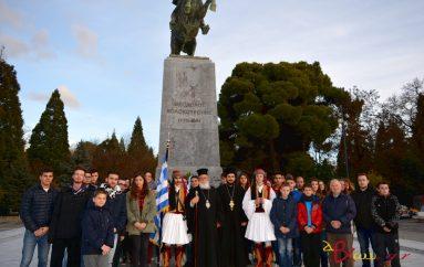 Ο Μαντινείας Αλέξανδρος και η Νεολαία τίμησαν τον Γέρο του Μωριά (ΦΩΤΟ)