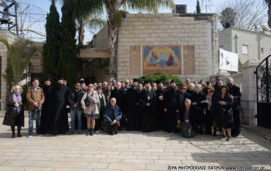 Μεγάλη ευλογία η επίσκεψη των Πατρινών στους Αγίους Τόπους (ΦΩΤΟ)