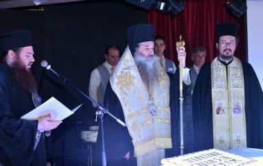 """Ο Μητροπολίτης Πειραιώς ευλόγησε την βασιλόπιτα της """"Πειραϊκής Εκκλησίας 91,2FM"""" (ΦΩΤΟ)"""