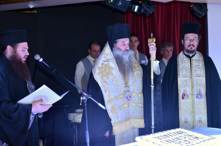 Ο Μητροπολίτης Πειραιώς ευλόγησε την βασιλόπιτα της «Πειραϊκής Εκκλησίας 91,2FM» (ΦΩΤΟ)