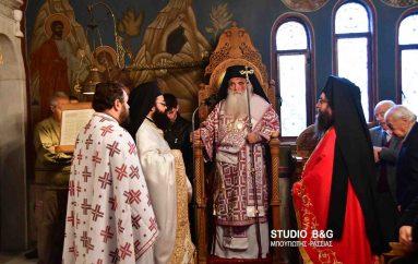 Αρχιερατική Θ. Λειτουργία για την Αγία Φωτεινή στο Ναύπλιο (ΦΩΤΟ)