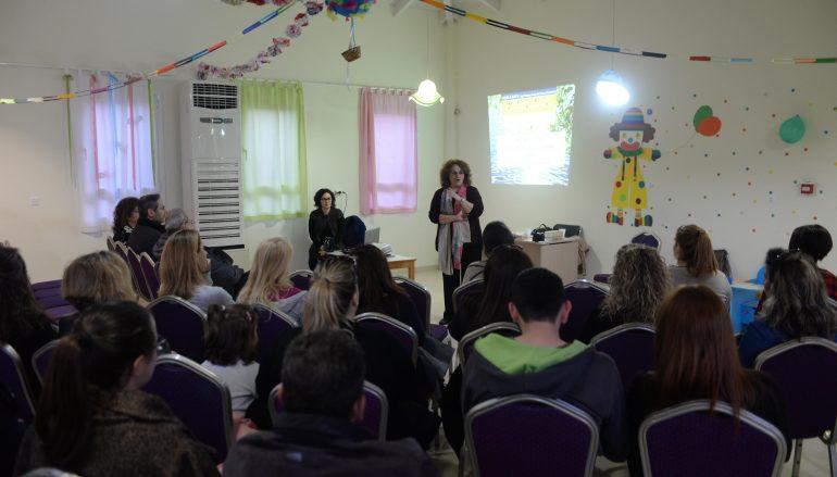 Σεμινάριο Γονέων στο παιδικό σταθμό της Μητρόπολης Μεσσηνίας (ΦΩΤΟ)
