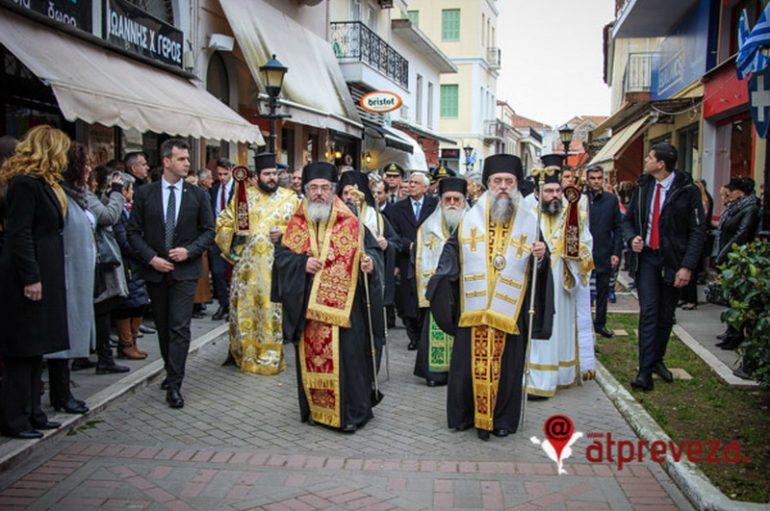 Η Πρέβεζα τίμησε τον Πολιούχο της Άγιο Χαράλαμπο (ΦΩΤΟ)