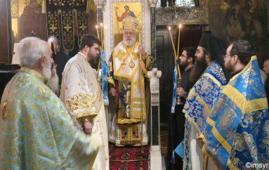 Η Αδελφότης των εν Αθήναις Τηνίων εόρτασε την επέτειο ευρέσεως της Ιερής Εικόνας (ΦΩΤΟ)