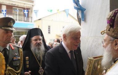 Παρουσία του Προέδρου της Δημοκρατίας η εορτή του Αγ. Βλασίου στο Ξυλόκαστρο (ΦΩΤΟ)