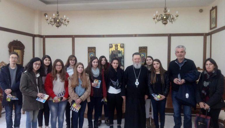 Επίσκεψη μαθητών στον Μητροπολίτη Χαλκίδος (ΦΩΤΟ)