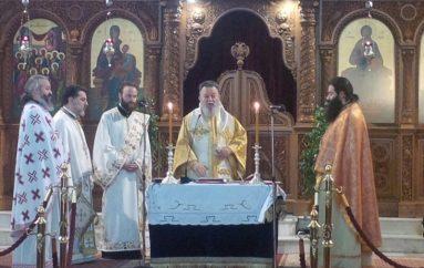 Μαθητική Θεία Λειτουργία από το Μητροπολίτη Χαλκίδος (ΦΩΤΟ)