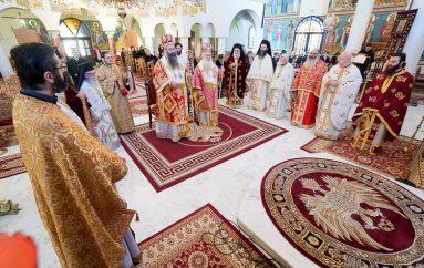 Αρχιερατικό συλλείτουργο για τον Άγιο Ιωάννη Κουλακιώτη στη Xαλάστρα (ΦΩΤΟ)