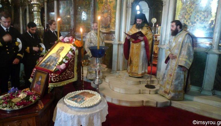 Η εορτή της Αγίας Φιλοθέης στην Ιερά Νήσο Τήνο (ΦΩΤΟ)