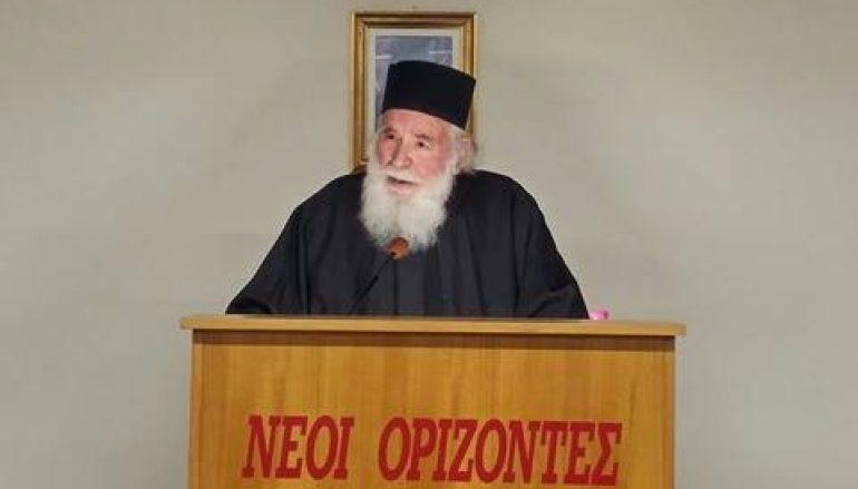 π. Γεώργ. Μεταλληνός: «Ο στόχος του ανθρώπου είναι η θέωση»