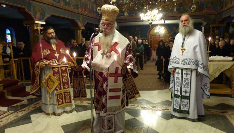 Η Κυριακή των Απόκρεω στην Ι. Μ. Καστορίας (ΦΩΤΟ)