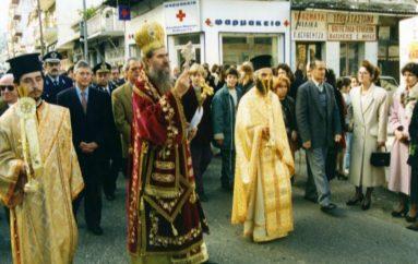 Δεκαετές μνημόσυνοΜητροπολίτη Αιτωλίας Θεοκλήτου Αρβαντινή (ΦΩΤΟ)