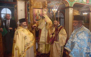 Η εορτή του Αγίου Χαραλάμπους στην Ι. Μ. Θεσσαλιώτιδος (ΦΩΤΟ)