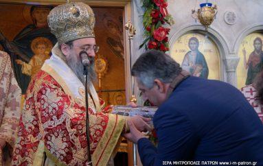 Η εορτή του Οσίου Ανθίμου του εν Χίω στην Ι. Μ. Πατρών (ΦΩΤΟ)