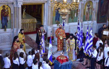 Η εορτή των Τριών Ιεραρχών στην Λάρισα (ΦΩΤΟ)