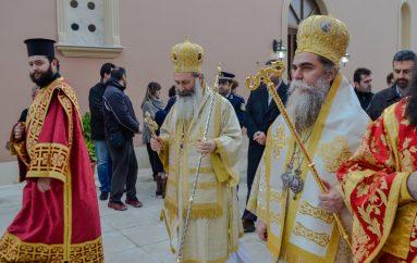 Το Ληξούρι τίμησε τον Άγιο Χαράλαμπο (ΦΩΤΟ-ΒΙΝΤΕΟ)