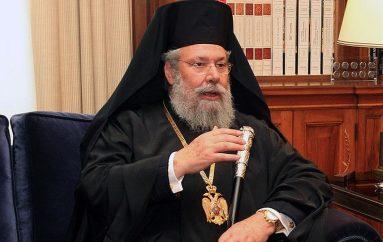 Αρχιεπίσκοπος Κύπρου: «Εάν η Τουρκία έχει σκοπό να επέμβει, θα επέμβει»