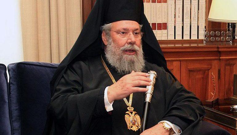 """Αρχιεπίσκοπος Κύπρου: """"Εάν η Τουρκία έχει σκοπό να επέμβει, θα επέμβει"""""""