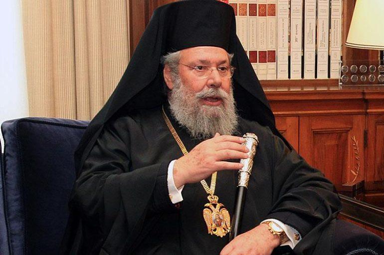 Ο Αρχιεπίσκοπος Κύπρου επιρρίπτει ευθύνες στην Τουρκία για τις εξελίξεις στο Κυπριακό