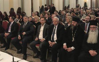 Διάκριση για την «Αποστολή» της Αρχιεπισκοπής Αθηνών για το έργο της (ΦΩΤΟ)