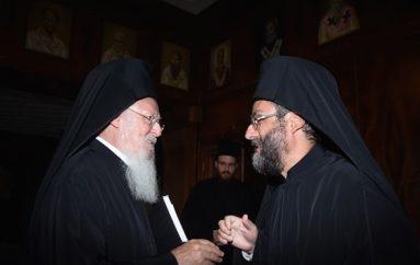 Σε αργία ο Θεοφιλέστατος Επίσκοπος Τρωάδος Πέτρος