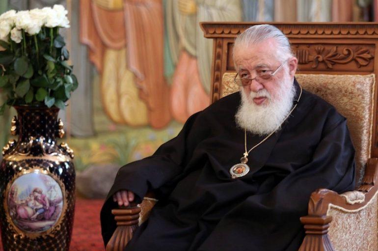 Υποψίες για απόπειρα δηλητηρίασης του Πατριάρχη Γεωργίας