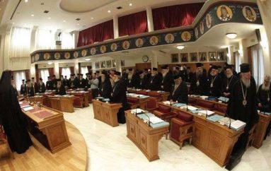 Κρίσιμη συνεδρίαση της Ιεραρχίας για τα Θρησκευτικά (ΒΙΝΤΕΟ)