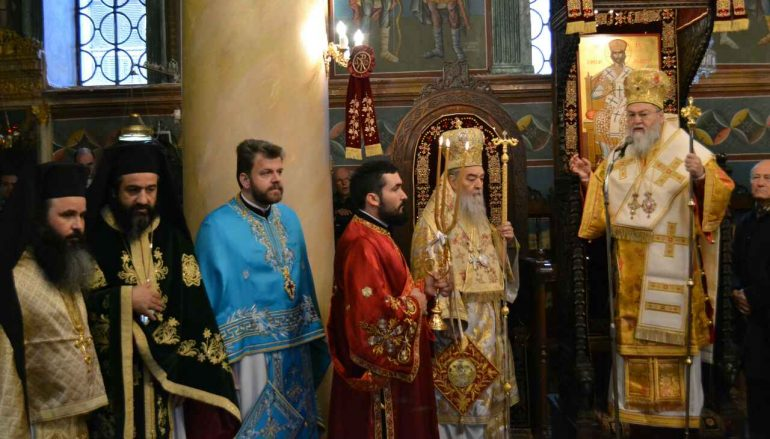 Η Βυτίνα τίμησε τον Πολιούχο της Άγιο Τρύφωνα (ΦΩΤΟ)