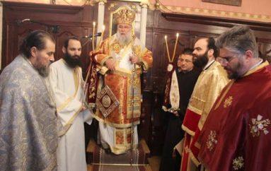 Η εορτή του Αγίου Χαραλάμπους στην Κέρκυρα (ΦΩΤΟ)