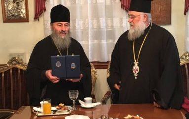 Ο Μητροπολίτης Κιέβου και πάσης Ουκρανίας Ονούφριος στην Κέρκυρα (ΦΩΤΟ)