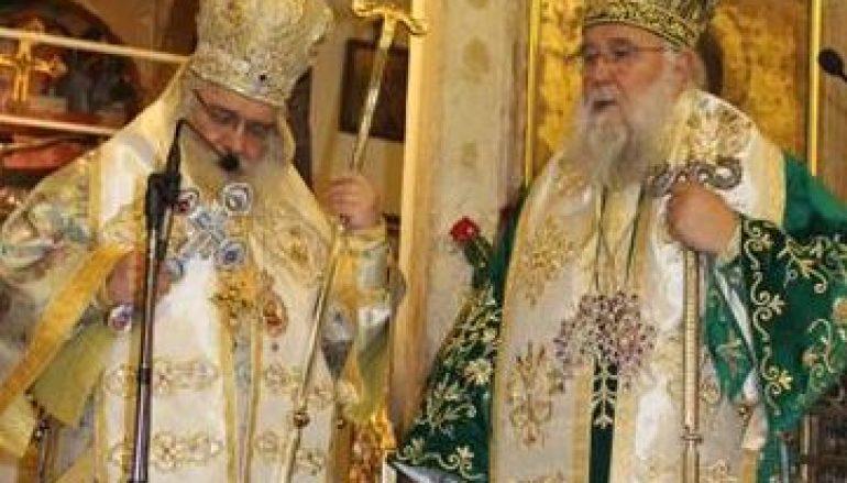 Η εορτή των Αγίων Θεοδώρας της Αυγούστας και Βλασίου στην Κέρκυρα (ΦΩΤΟ)