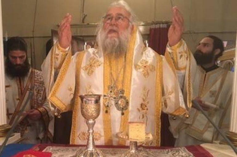 Κερκύρας Νεκτάριος: «Παράδεισος είναι η βίωση της κοινωνίας με τον Θεό» (ΦΩΤΟ)