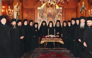 Ανασυγκρότηση της Αγίας και Ιεράς Συνόδου του Οικ. Πατριαρχείου