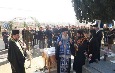 Μνημόσυνο στο Στρατιωτικό Κοιμητήριο Λαμίας (ΦΩΤΟ)