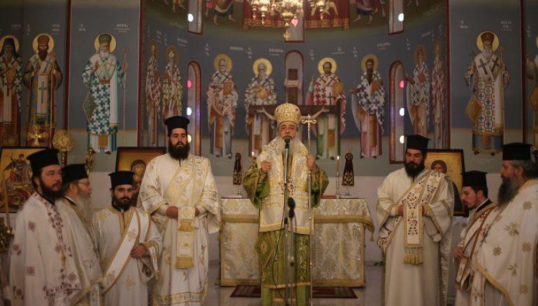 Πραγματοποιήθηκε το 41ο Ιερατικό Συνέδριο της Ι. Μ. Φθιώτιδος (ΦΩΤΟ)