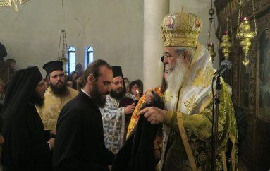 Νέος Μοναχός στην Ι. Μονή Αντινίτσης Φθιώτιδος (ΦΩΤΟ)